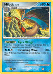 Sun and Moon card SH7