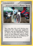 Platinum set card 117