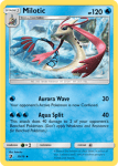 Sun and Moon Dragon Majesty card 29