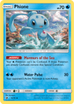 Sun and Moon Dragon Majesty card 30