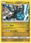 Sun and Moon Dragon Majesty card 46