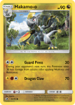 Sun and Moon Dragon Majesty card 53
