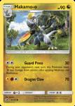 Sun and Moon Dragon Majesty card 53