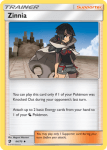 Sun and Moon Dragon Majesty card 64