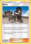 Sun and Moon Dragon Majesty card 64
