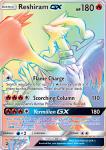 Sun and Moon Dragon Majesty card 71
