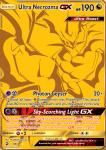 Sun and Moon Dragon Majesty card 78