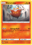 Sun and Moon Dragon Majesty card 8