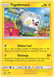 Sun and Moon Promo card SM09