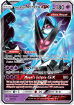 Sun and Moon Promo card SM101