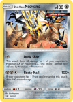 Sun and Moon Promo card SM107