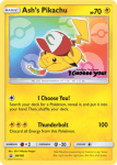 Sun and Moon Promo card SM108