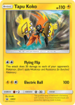 Sun and Moon Promo card SM30