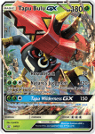 Sun and Moon Promo card SM32