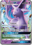 Sun and Moon Promo card SM35