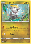 Sun and Moon Promo card SM40