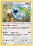 Sun and Moon Promo card SM41