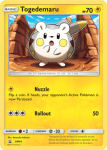 Sun and Moon Promo card SM44