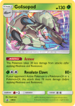 Sun and Moon Promo card SM52