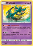 Sun and Moon Promo card SM53
