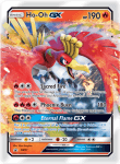 Sun and Moon Promo card SM57