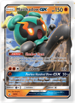 Sun and Moon Promo card SM59