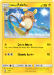Sun and Moon Promo card SM65