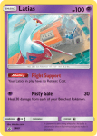 Sun and Moon Promo card SM87