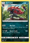 Sun and Moon Promo card SM89