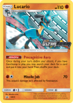 Sun and Moon Promo card SM95