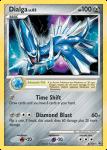 Diamond and Pearl Majestic Dawn card 4