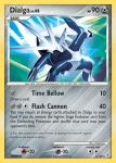 Diamond and Pearl card 1