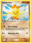 EX Crystal Guardians card 16
