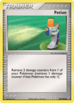 EX Crystal Guardians card 87