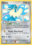 EX Deoxys card 1