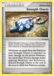 EX Dragon Frontiers card 81