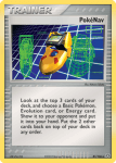 EX Emerald card 81