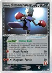 EX Team Rocket Returns card 98