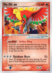 EX Unseen Forces card 104