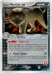 EX Unseen Forces card 116