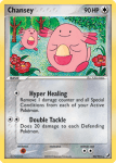 EX Unseen Forces card 20