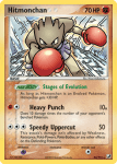 EX Unseen Forces card 24