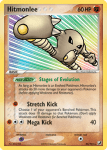 EX Unseen Forces card 25