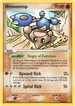 EX Unseen Forces card 26