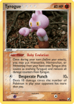EX Unseen Forces card 33