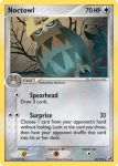EX Unseen Forces card 43