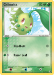 EX Unseen Forces card 51