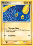 EX Unseen Forces card 52