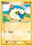 EX Unseen Forces card 62
