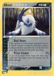 EX Dragon card 1
